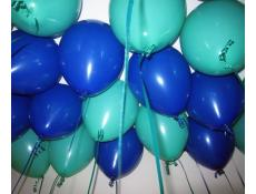 Matt Dark Blue and Wintergreen Helium Latex Balloons www.corporaterewards.com.au