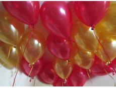 Metallic Red & Gold Helium Latex Balloons www.CorporateRewards.com.au