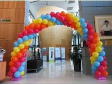 Entrance Balloon Arch for corporate open day. Telethon Kids Institute, Perth | www.corporaterewards.com.au