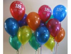 18 Print Assorted Metallic Helium Latex Balloons