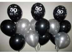 50 Print Black Balloons with black & Silver metallic balloons www.corporaterewards.com.au
