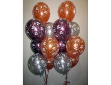Happy Birthday Print Latex Helium Balloons: Metallic Orange, Burgandy & Silver Latex Balloons www.corporaterewards.com.au
