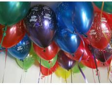Happy Birthday Print Latex Balloons | Assorted metallic colours www.CorporateRewards.com.au