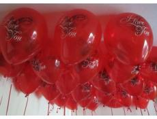 I Love You Red Rose Print Latex Balloons CorporateRewards.com.au