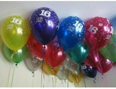 16 Print Metallic Helium Latex Balloons