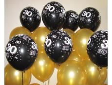Print 30 Black Balloons with Gold Metallic Balloons www.CorporateRewards.com.au
