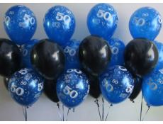 Metallic Black and Sapphire 50 Print Helium Latex Balloons www.corporaterewards.com.au