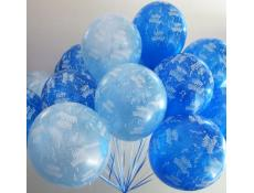 Metallic Blue & Pearl Blue Happy Birthday Print Helium Latex Balloons