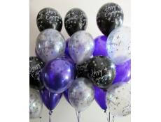 Happy Engagement Print Balloons | Black & Silver print with purple latex balloons www.CorporateRewards.com.au